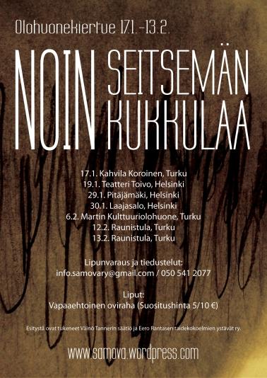 Poster: Antti Kukkonen